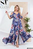 Платье с рюшами с открытыми плечами длинное батал 48 50 52 54 56 58 60 62 64