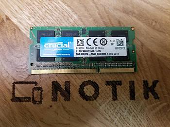 Оперативная память 8Gb Crucial SODIMM DDR3L-1600  PC3L-12800 (CT102464BF160B)