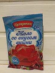 "Желе  вишневое ""Кухарочка"" 80 гр"