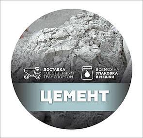 Цемент ольшанський, турецький цемент