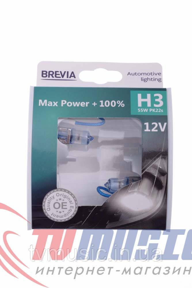 Комплект галогенных ламп Brevia Max Power H3 +100% (12030MPS)