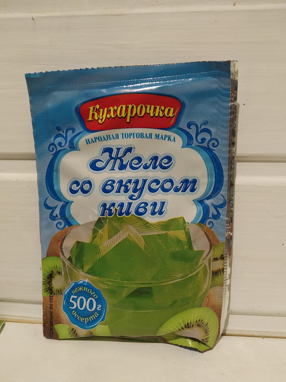 """Желе киви """"Кухарочка"""" 80 гр"""