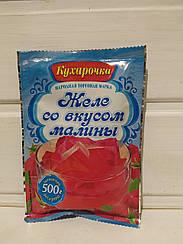 """Желе  малиновое """"Кухарочка"""" 80 гр"""