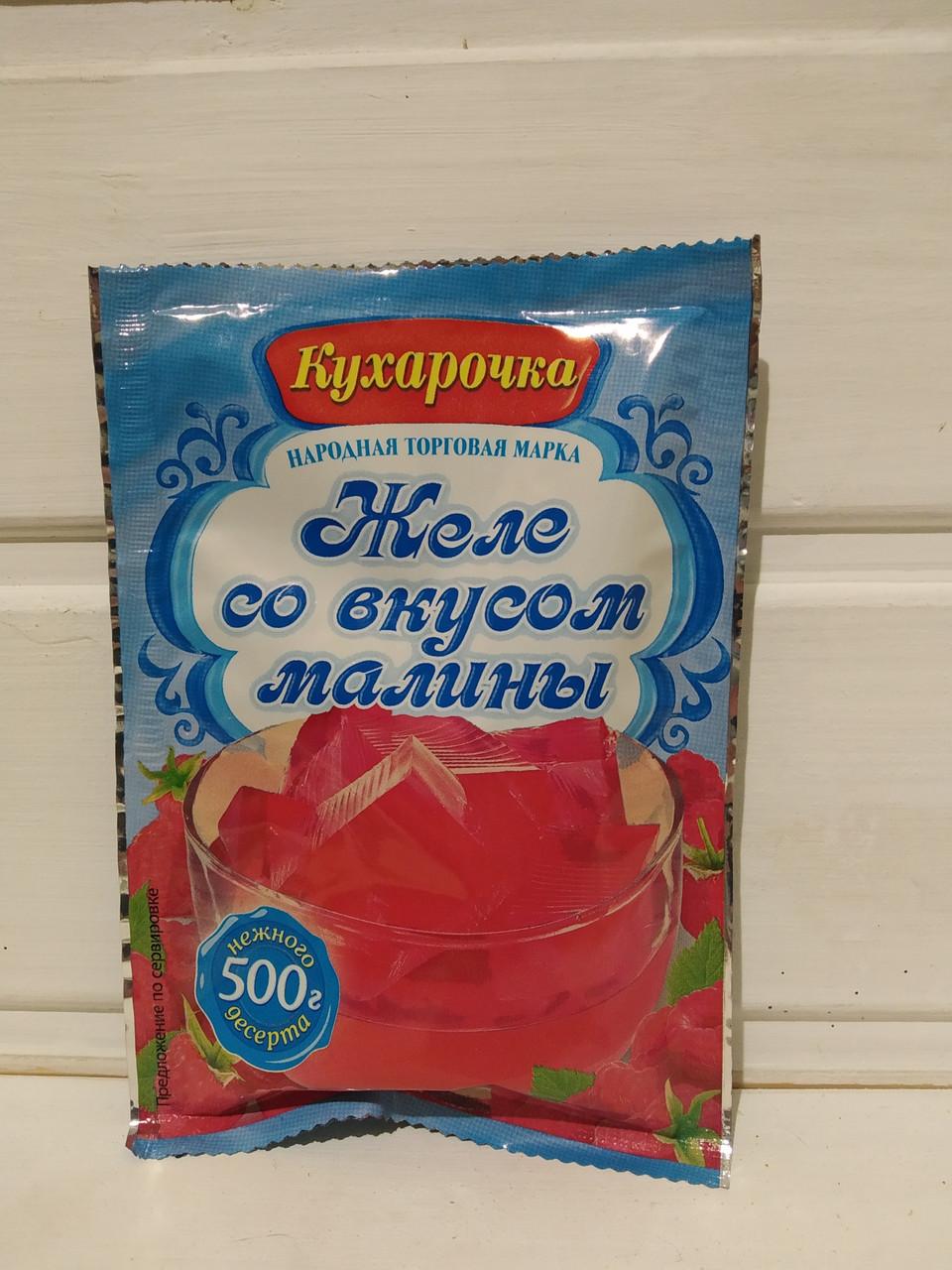 "Желе малинове ""Кухарочка"" 80 гр"
