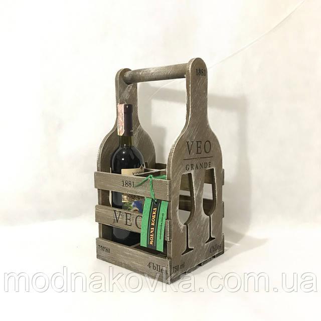 подставка для вина деревянная