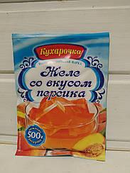 """Желе  персиковое """"Кухарочка"""" 80 гр"""