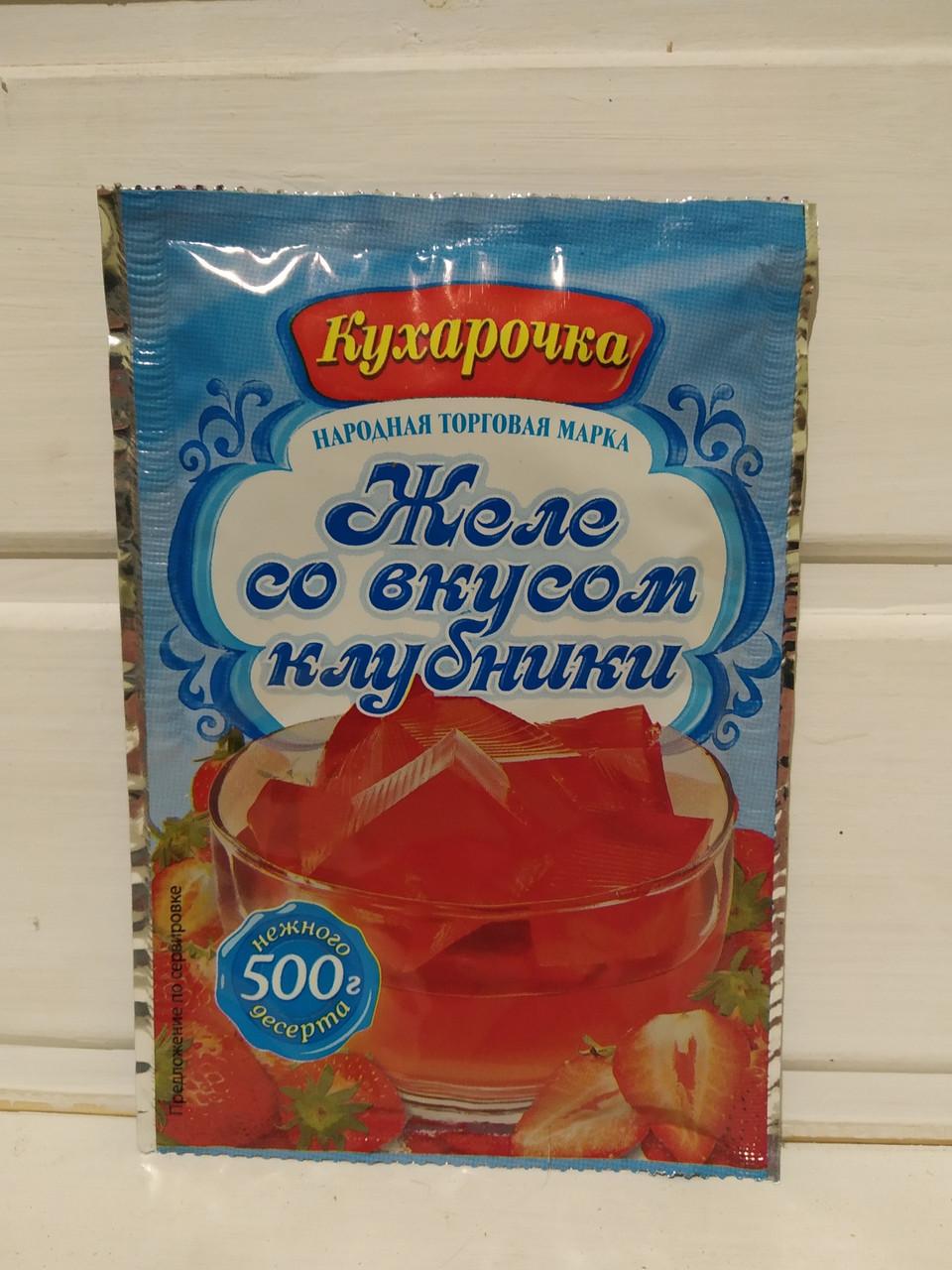 """Полуничне Желе """"Кухарочка"""" 80 гр"""