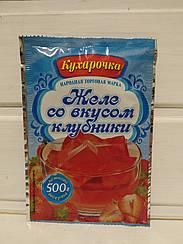 """Желе  клубничное """"Кухарочка"""" 80 гр"""