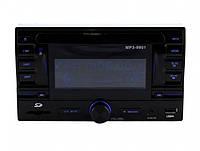 Автомагнитола 2DIN Pioneer Mosfet MP3 9902 USB+SD+AUX+пульт RGB подсветка 500Wx4 с пультом ДУ, фото 1