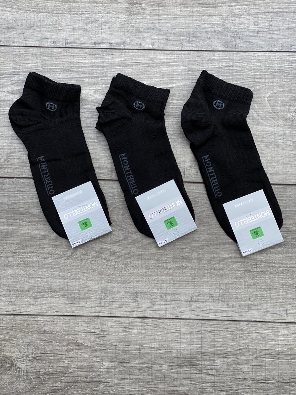 Чоловічі шкарпетки коттон короткі носки Montebello з буквою М однотонні 40-45 12 шт в уп чорні