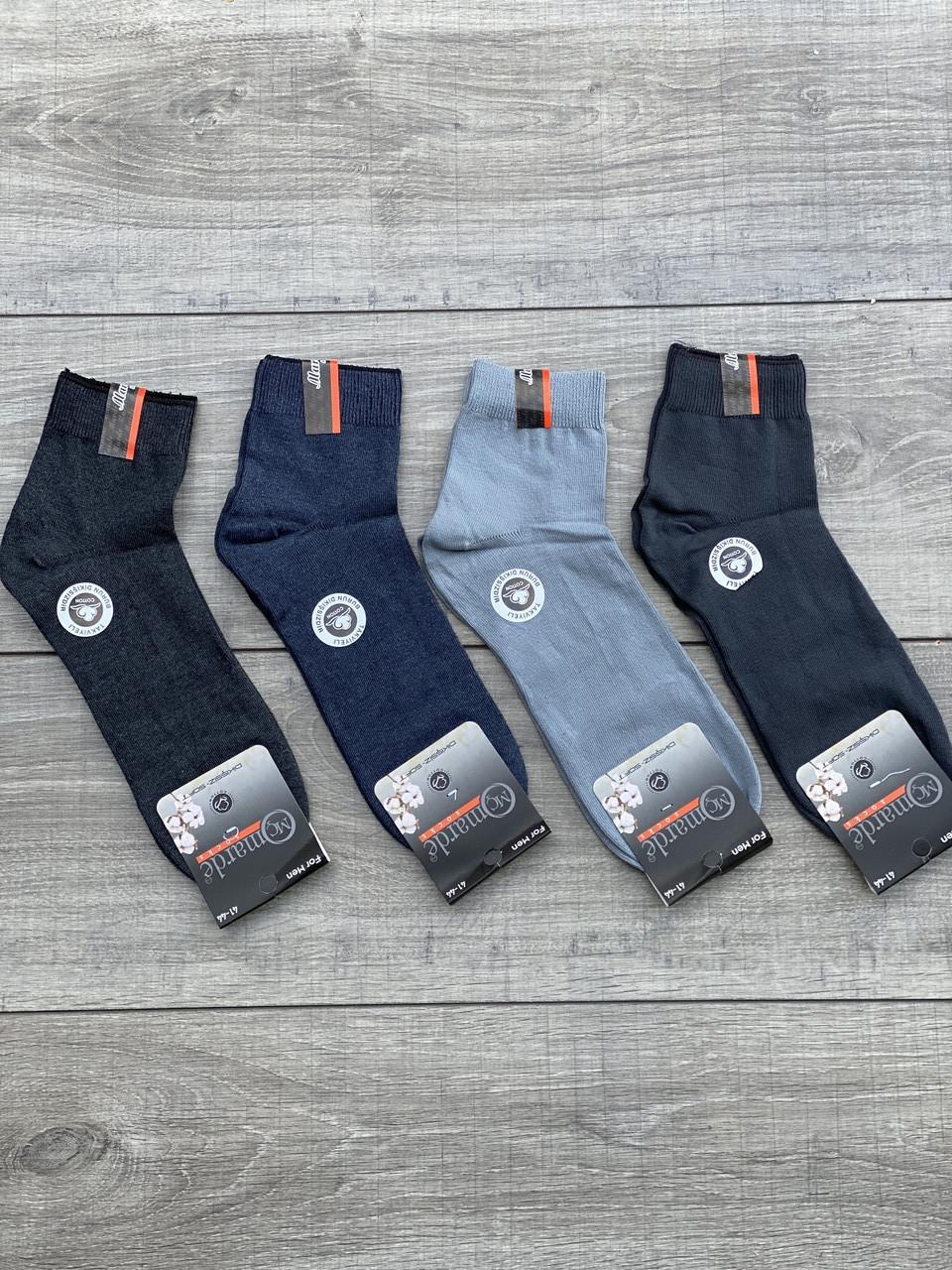 Чоловічі носки катонові шкарпетки Marde однотонні безшовні  41-44 12 шт в уп мікс кольорів