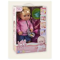 Кукла функциональная горшок бутылка соска пьет-писает звук 319019-8