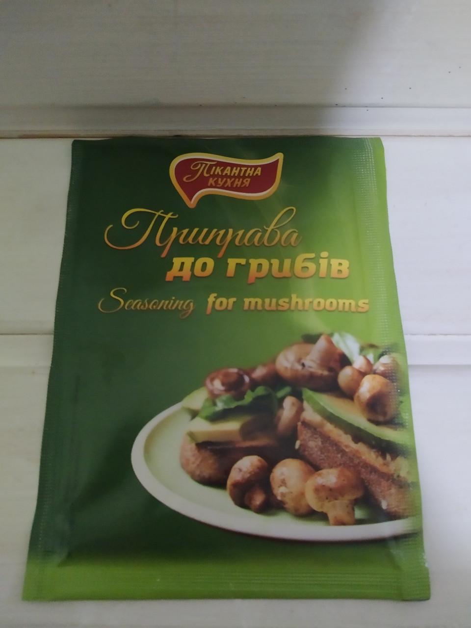 """Приправа к грибам """"Пикантная кухня"""" 30 гр"""