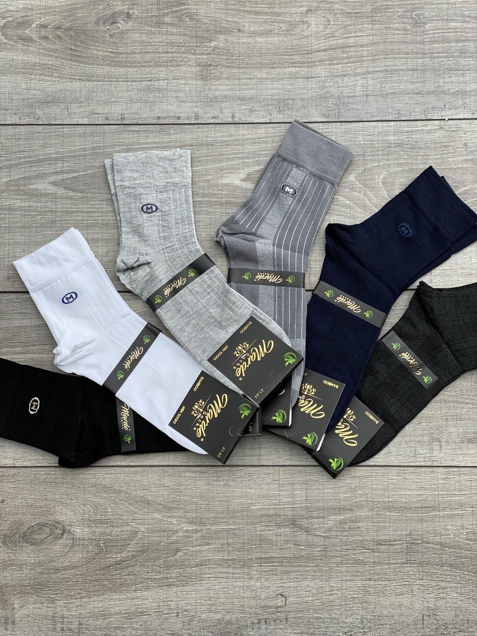 Чоловічі шкарпетки сітка Marde середні носки бамбук з буквою М без шва однотонні 40-45 12 шт в уп асорті 6 кол