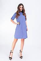 Новинка!!! Стильное платье - рубашка c карманами, арт 831, ткань котон-лён, цвет синий джинс