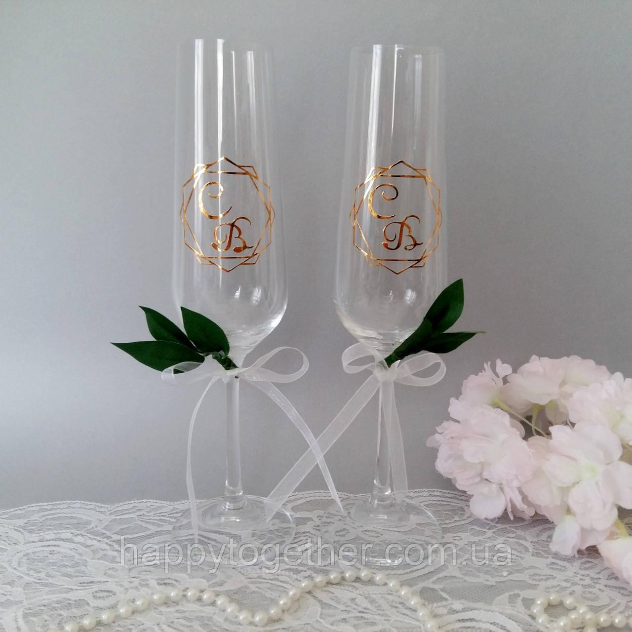Свадебные  бокалы с инициалами