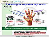 Антибактериальные / Антимикробные наклейки защита от 99,9% микробов, стикеры Ю.Корея Antimicrobial stickers, фото 3
