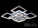 Потолочная люстра с диммером и LED подсветкой, цвет хром 8157/4+4HR LED 3color dimmer, фото 2