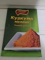 """Куркума молотая """"Пикантная кухня"""" 15 гр"""