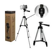 Штатив телескопический для телефона камеры фотоаппарата раскладной портативный с Bluetooth пультом 35-102 см