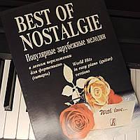 Популярные зарубежные мелодии на фортепиано