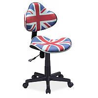 Офисные кресла Q-G2 80844, цвет - разноцветный