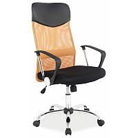 Офисные кресла Q-025 79643, цвет - оранжевый