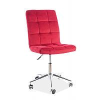 Офисные кресла Q-020 Velvet, цвет - бордовый