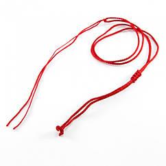 Нейлоновый Шнур для Ожерелий, готовая основа, Цвет: Красный, Длина 60см, 10 шт