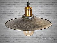 Люстра-подвес светильник в стиле Loft 6856-260-BK-SV