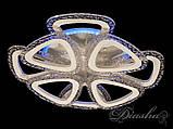 Стельова світлодіодна люстра з діммером QX2524/4+4S WH LED 3color dimmer, фото 3