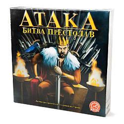 Настольная игра Атака Битва престолов 51835