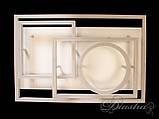 Прямоугольная светодиодная люстра MX11024/4WH dimmer, фото 3