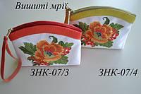 Косметичка-заготовка під вишивку ЗНК-07/4 (шкіра)