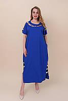 Легкое длинное летнее платье электрик больших размеров Размеры 52, 54, 56, 58.  Хмельницкий, фото 1