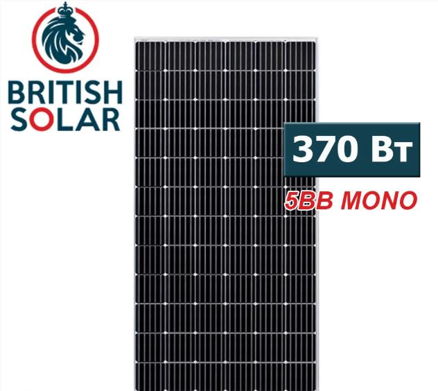 Фотомодуль British Solar BS 370 MONO PERC 5BB монокристалический