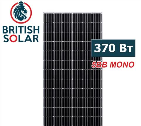 Фотомодуль British Solar BS 370 MONO PERC 5BB монокристалический, фото 2