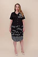 Летнее платье - рубашка черное с надписями больших размеров Размеры 52, 54, 56, 58.  Хмельницкий, фото 1