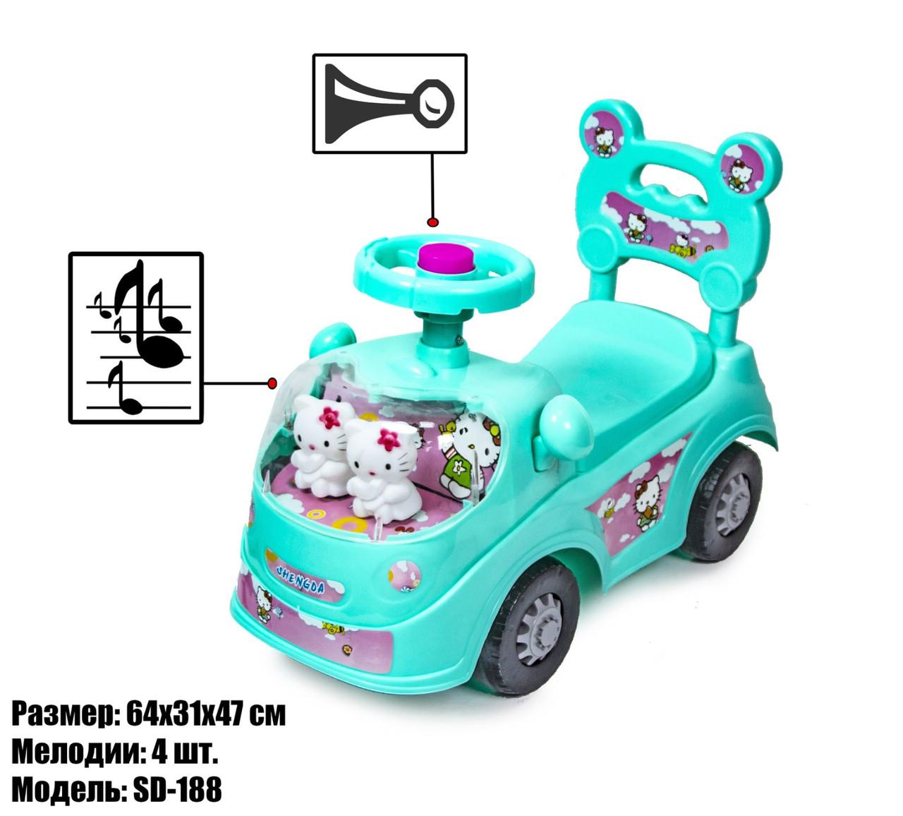 Машинка толокар музична каталка для прогулянок 4 мелодії Хелло Кітті Hello Kitty 112 Бірюзовий