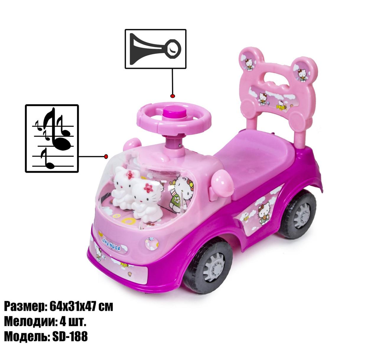 Машинка толокар музична каталка для прогулянок 4 мелодії Хелло Кітті Hello Kitty 112 Рожевий