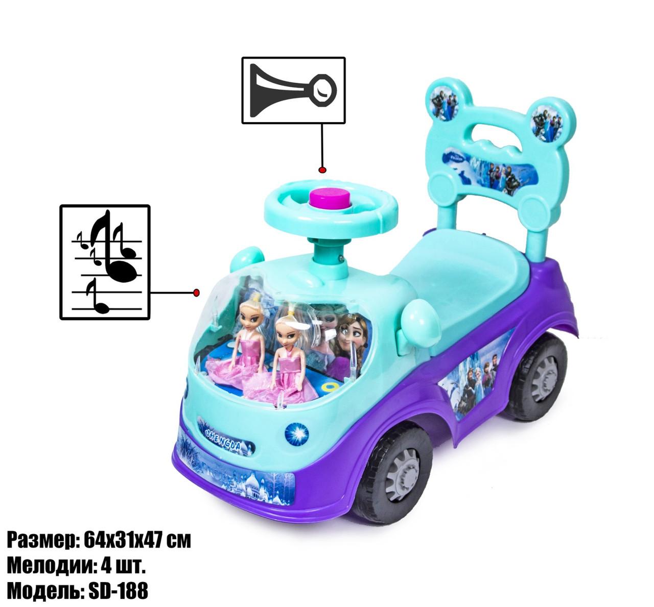 Машинка толокар музыкальная детская каталка для прогулок 4 мелодии Фрозен Frozen 518 Фиолетовый