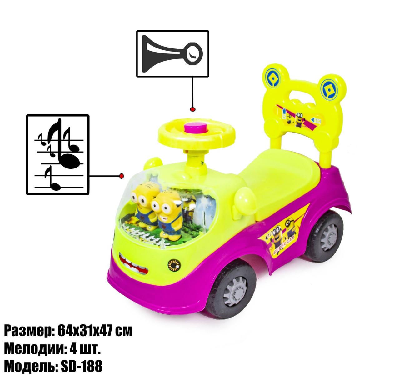 Машинка толокар музыкальная детская каталка для прогулок 4 мелодии Миньон 188 Розовый