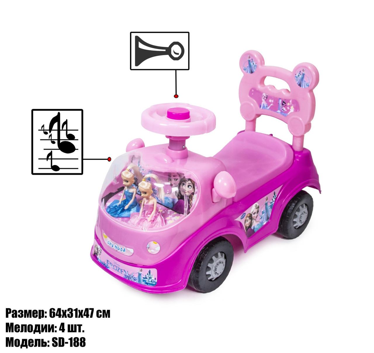 Машинка толокар музыкальная детская каталка для прогулок 4 мелодии Фрозен Frozen 518 Розовый
