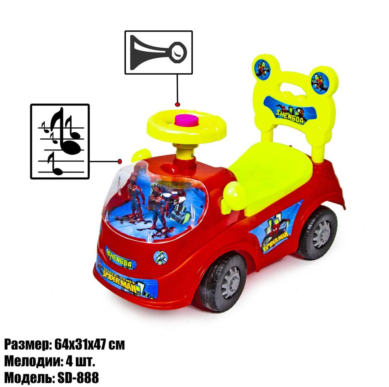 Машинка толокар музична каталка для прогулянок 4 мелодії Spiderman 888 Червоний