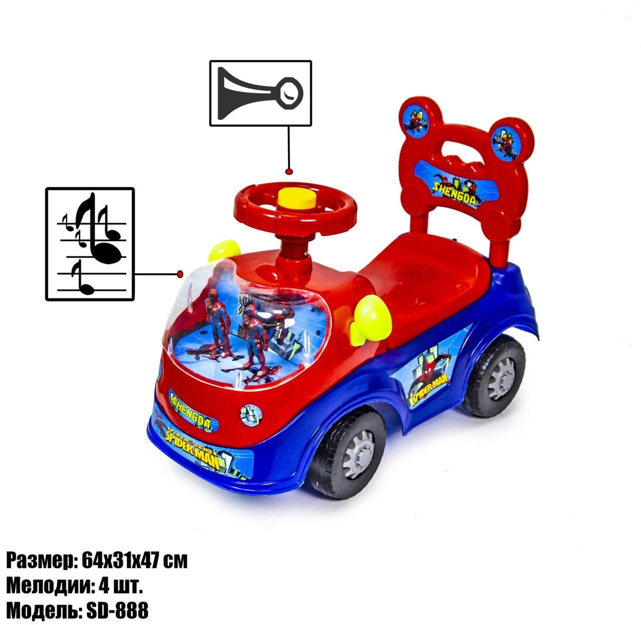 Машинка толокар музыкальная детская каталка для прогулок 4 мелодии Spiderman 888 Синий