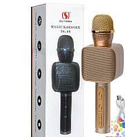 Безпровідний мікрофон караоке YS-68  Bluetooth з чохлом