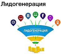 Сбор баз, контактных данных потенциальных клиентов для любой сферы бизнеса