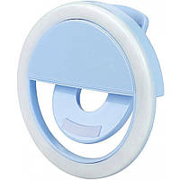 Кольцо с подсветкой для селфи с аккумулятором Selfie Ring Light XJ-01 СИНЕЕ