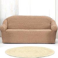 Накидка для дивана Grand 170*230 Бежевая
