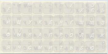 Наклейки на клавиатуру для нетбуков
